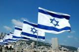 Израиль за неделю 20.10.14-25.10.14