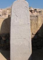 Остатки – Египту